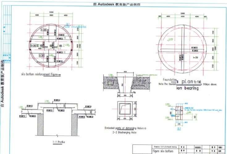 En venta silo nuevo de acero galvanizado 16745990